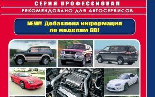 Двигатель 6g71 mitsubishi: описание, характеристики и неисправности