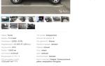 Двигатели тойота эфджей крузер: поколения, описание, характеристики