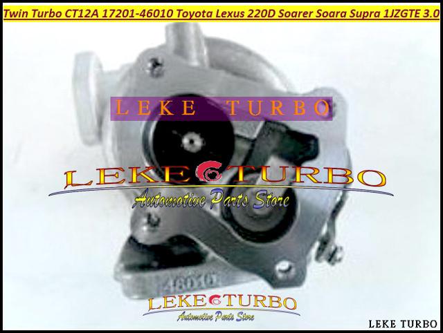 Двигатель 1g-gte twin turbo toyota: характеристики, преимущества, отзывы