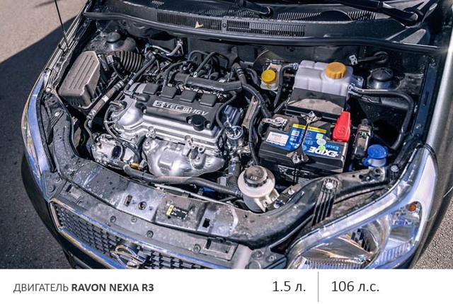 Двигатель b12d1 chevrolet: устройство, модификации, проблемы