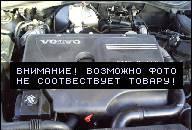 Двигатель d5252t volvo: описание и ремонт мотора