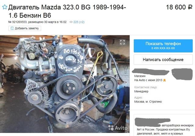 Двигатели серии b mazda (b1, b3,В6Т, В8, bp-4w, bj): характеристики