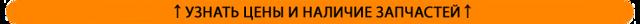 Двигатели Хендай Портер: технические характеристики двигателей, второе и третье поколение