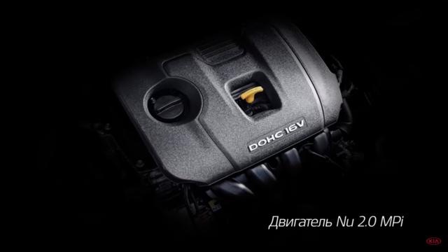 Двигатели Киа Каренс: описание, характеристики, надежность