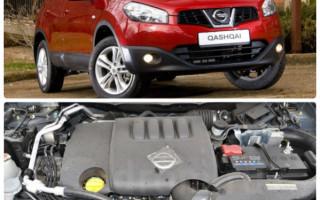 Двигатели Ниссан Кашкай: технические характеристики, надежность