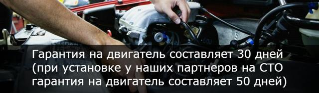 Двигатели 3c-e, 3c-t, 3c-te toyota: характеристики, особенности